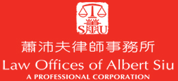Law Offices of Albert Siu - A Professional Corporation